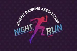 KBA Night Run