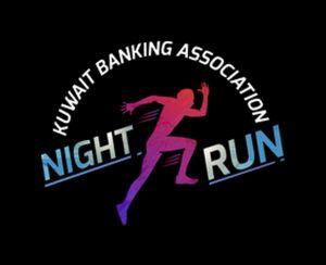 KBA Night Run 2019