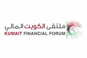 Kuwait Financial Forum